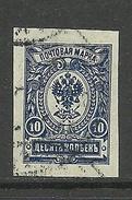 RUSSLAND RUSSIA 1917 Michel 69 B O - Usati