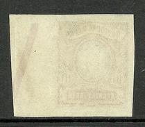 RUSSLAND RUSSIA 1917 Michel 81 B O