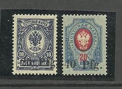 ESTLAND Estonia Estonie 1918 German Occupation Dorpat Tartu Signed MNH