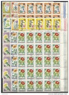 50x ROMANIA - Plants - Flowers - Nature - CTO