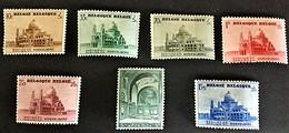 1938 Basiliek Van Koekelberg OCB 471-477 *)