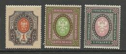 RUSSLAND RUSSIA 1910/19 Michel 77 - 78 & 80 MNH