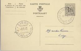 BELGIË/BELGIQUE:Illustr. Date Cancell. On Post. St.: ## 8-5-55 : LIÈGE : Monument National à LA RÉSISTANCE ## : 2nd WAR - WW2