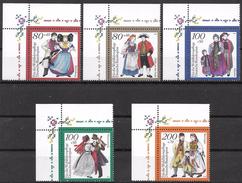Bund 1994 / MiNr.   1757 – 1761  Linke Obere Ecken   ** / MNH   (e630)