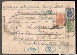 Russia1906:Registered Cover To Atlanta,Georgia