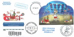 ROSSIA 2017 №2194 2018 FIFA World Cup Russia™ Official Mascot