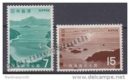 Japan - Japon 1971 Yvert 1010-11, National Park Of Saikai - MNH - 1926-89 Emperador Hirohito (Era Showa)