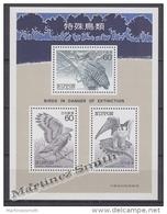 Japan - Japon 1984 Yvert BF 91, Birds In Danger Of Extinction - Miniature Sheet - MNH