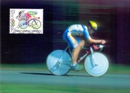 LIECHTENSTEIN 1996 MAXIMU OLYMPISCHE 1996 ATLANTA  (FEB170264) - Liechtenstein