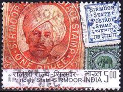 India 2010 1 V   Used Princely State Sirmoor Sltam