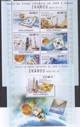 A137 2010 S MOCAMBIQUE SPACE JAPONESA DA JAXA A VENUS IKAROS 1KB+1BL MNH