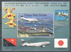 A142 PAPUA NEW GUINEA AIR NIUGINI INAUGURAL FLIGHT 1BL MNH