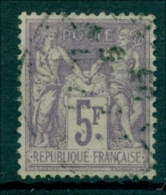 Frankreich. Allegorie, Nr. 76 Gestempelt - 1876-1898 Sage (Type II)