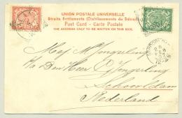 Nederlands Indië - 1907 - 5 Cent + 2,5 Cent Cijfer Op Ansicht Singapore Rikisha Puller Van VK SABANG Naar KR SCHOORLDAM