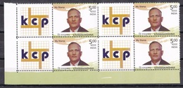 INDIA, 2016, MY STAMP, KCP Ltd,  V Ramakrishna, Block Of 4 With Tabs, LIMITED ISSUE,  MNH, (**)