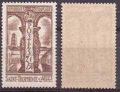 ST TROPHIME D'ARLES N° 302 NEUF*