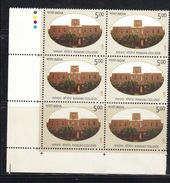 INDIA, 2017, Ramjas College, Architecture, Education, Block Of 6 Traffic Lights, MNH, (**)