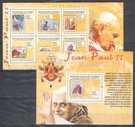 A156 2009 S REPUBLIQUE DE GUINEE RELIGION JEAN-PAUL II BENOIT 16 1KB+1BL MNH