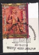 INDIA, 2016, FIRST DAY CANCELLED, Samrat Vikramadittya, Royal,