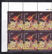 INDIA, 2017, India Post Payments Bank, Postman, Block Of 6 Traffic Lights,  MNH, (**)