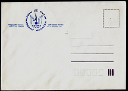 777-CZECHOSLOVAKIA Cover With Imprint KOSICE 57. Peace Marathon Promotional Stamp Exhibition 1987