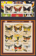 B32 Guinea-Bissau - MNH - Insects - Butterflies - Imperf