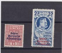 1934 Overprint Mint Hinged  Mi. 299/300, Sc. 292/93, Yv. 389A/B        042 - 1919-1939 Repubblica