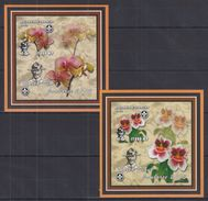 B32 Mozambique - MNH - Organizations - Scouting - Flowers - Imperf