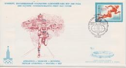 FDC UNION SOVIETQUE JO DE MOSCOU 1980 ATHLETISME