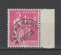 FRANCE / 1933-1939 / Y&T Préo N° 76 ** : Paix 1F - Gomme D´origine Intacte