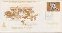FDC UNION SOVIETQUE JO DE MOSCOU 1980 LUTTE