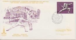 FDC UNION SOVIETIQUE JO DE MOSCOU 1980 ESCRIME