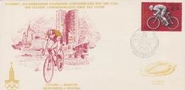 FDC UNION SOVIETIQUE JO DE MOSCOU 1980 CYCLISME