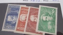 LOT 343935 TIMBRE DE FRANCE NEUF* N°330 A 333 VALEUR 34 EUROS