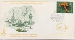 FDC UNION SOVIETIQUE JO DE MOSCOU 1980 NATATION