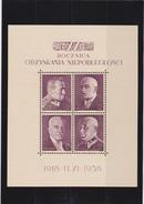 1938 Souvenir Sheet MNH  Mint Never Hinged Mi. Block 7, Scott 333, Yvert BF 7