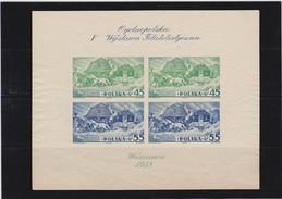 1938 Souvenir Sheet Philatelic Exhibition MNH Mint Never Hinged Mi. Block 5B, Scott B29 Imperf., Yvert BF 5 Non Dentelé