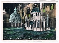 ASIA-1107   DAMASCUS : Interieur De La Mosquee Des Ommeyyades - Syria