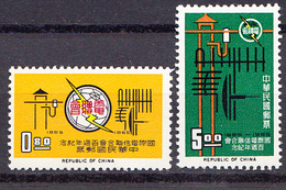 CHINA 1965 , MNH