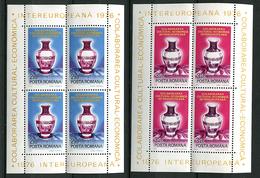 (CL. 98 Bis) Roumanie ** N° 2960 - 2961 En Petites Feuilles - Collaboration économique Et Culturelle (vases) -