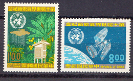 CHINA 1970 , COSMOS , SPACE , WMO , MNH - 1949 - ... Repubblica Popolare