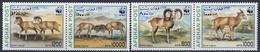 MDW-BK1-059 MDA MINT PF/MNH ¤ AFGHAN POST 1998 4w In Serie ¤ WWF - WILD - ENDANGERED ANIMALS