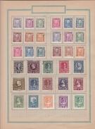 Montenegro - Collection Vendue Page Par Page - Timbres Oblitérés / Neufs */** - B/TB