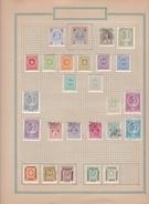 Montenegro - Collection Vendue Page Par Page - Timbres Oblitérés / Neufs */** - B/TB - Montenegro
