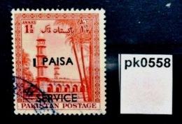 Pk0558 Jahangir-Mausoleum Lahore, Überdruck Schwarz, SERVICE - Pakistan 1961