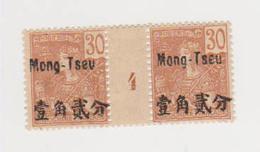 "TIMBRES De MONG-TSEU PAIRE AVEC MILLESIME "" 4 "" N°180 Peu Courant RARE - ANCIENNE COLONIES - Mong-tzeu (1906-1922)"