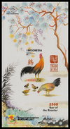 Indonesia 2017 Year Of The Rooster 2568 Mnh SS Imperf