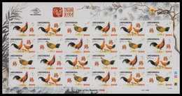 Indonesia 2017 Year Of The Rooster 2568 Mnh FS Imperf