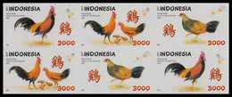 Indonesia 2017 Year Of The Rooster 2568 Mnh B/6a Imperf