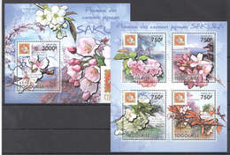 B109 2011 TOGOLAISE FLORA NATURE FLOWERS JAPONAIS SAKURA 1KB+1BL MNH